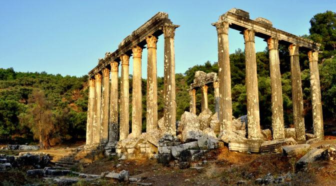 Conférence 7 juin 18h30 «La fabrique d'une cité grecque: l'exemple d'Euromos (Carie, Turquie)»