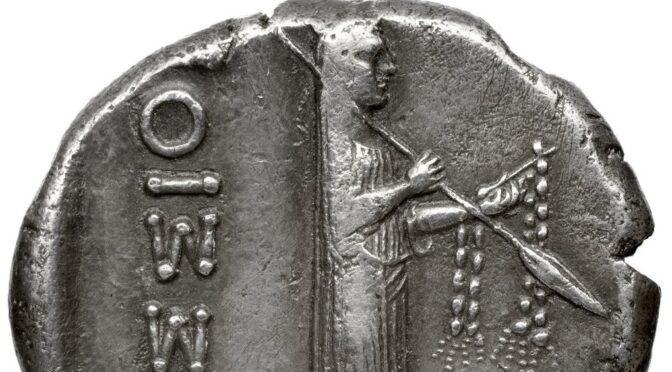 La statue d'Athéna Ilias, ou la promotion de l'héritage troyen d'Ilion